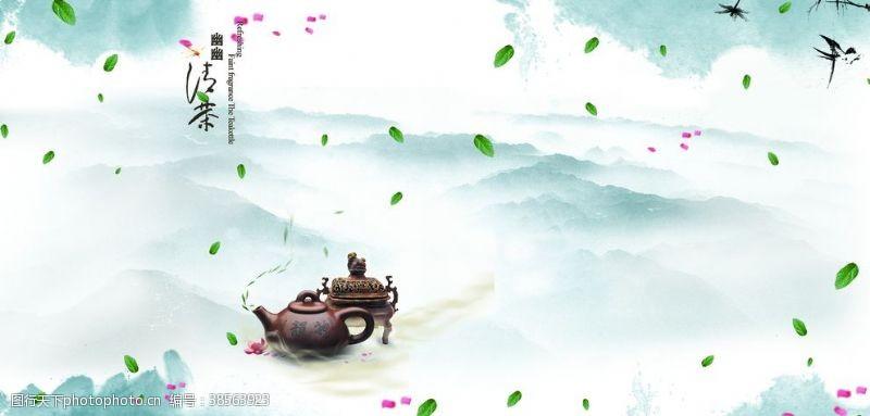茶画册茶壶茶叶文化