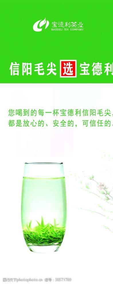普洱茶茶业1