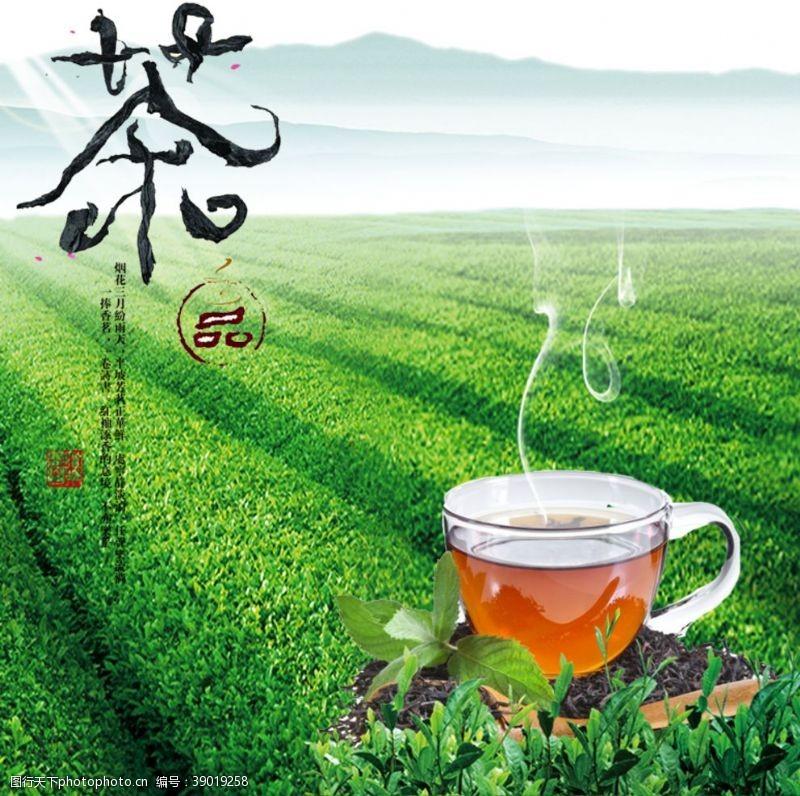 明前茶 花茶红茶毛尖西湖龙井图片