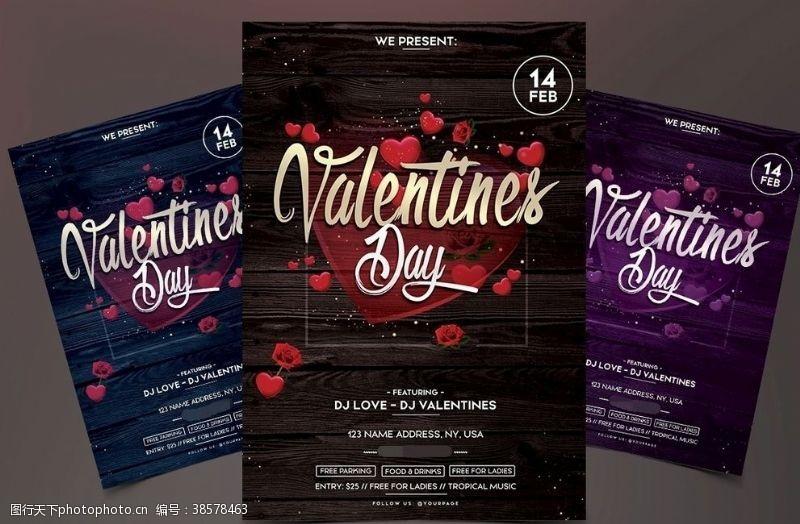 欧美海报国外海报浪漫酒吧主题海报