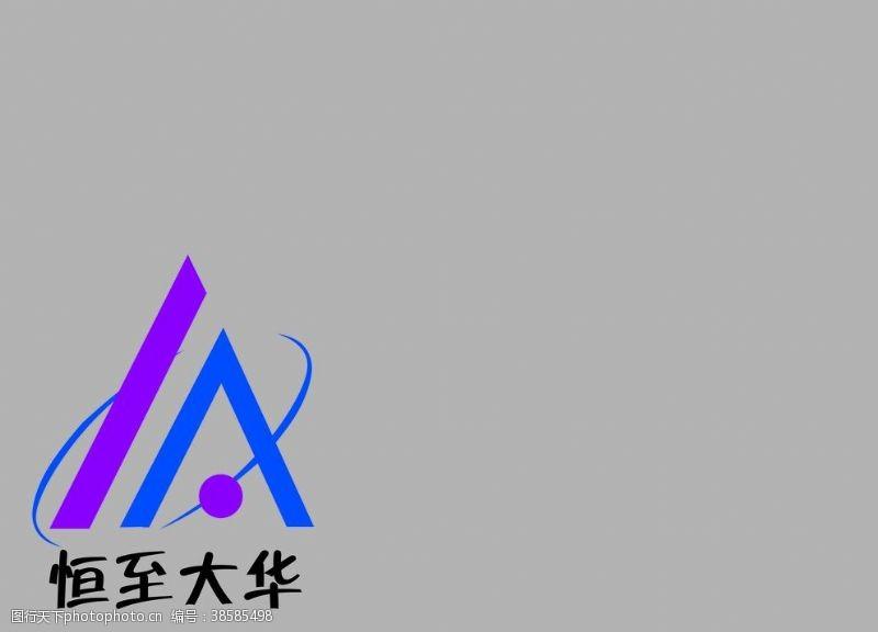 三角形标志恒至大华logo