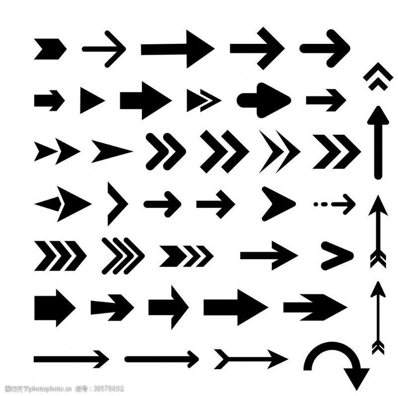 三角形标志 箭头图片