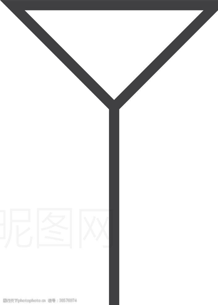 男女标志鸡尾酒