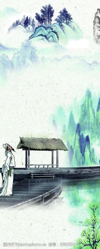 诗李白山水画图片