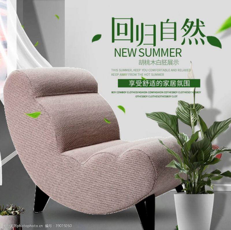 沙发欧美设计图片