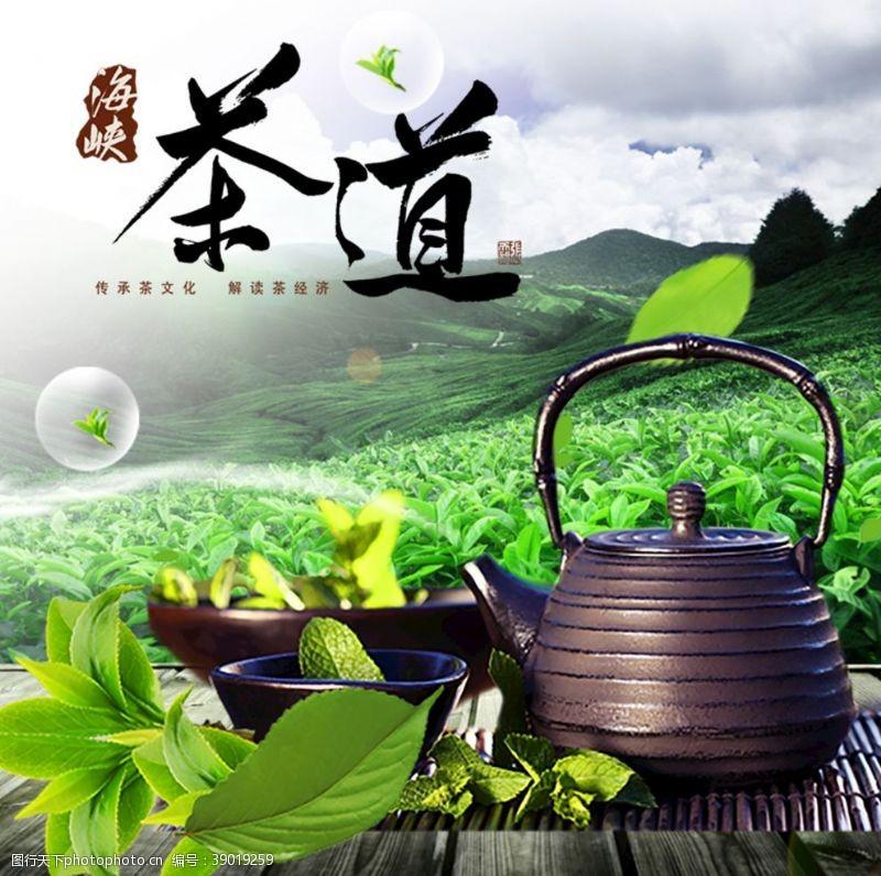 明前茶 西湖龙井绿茶红茶图片