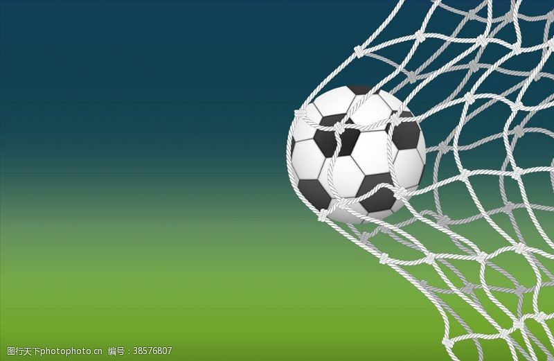 休闲娱乐体育足球背景