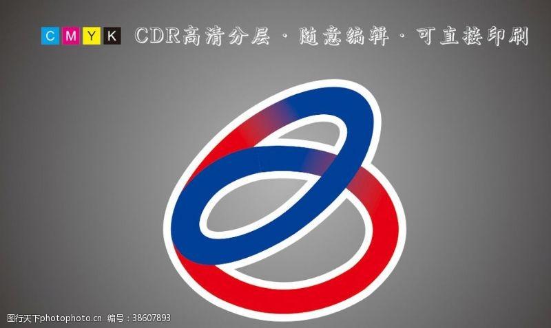 矢量图库宝武钢铁集团logo