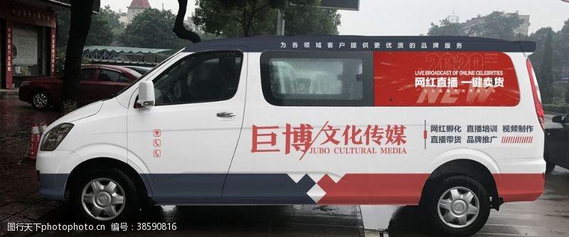 广告推广车体广告