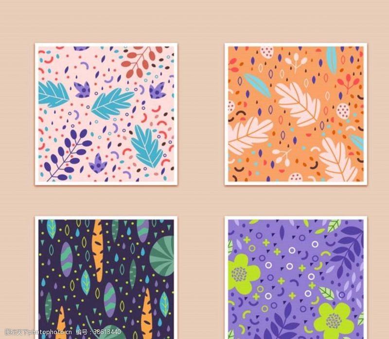 装饰画展板创意抽象植物装饰画