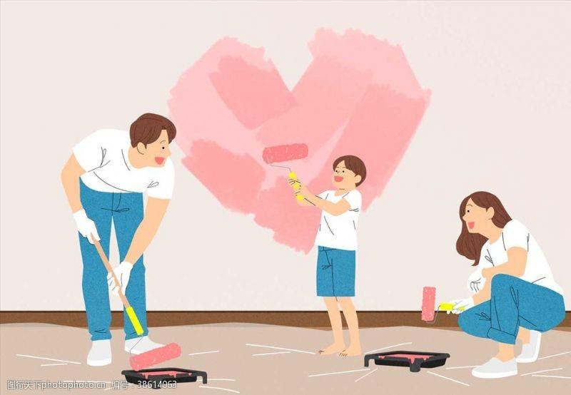 幸福生活粉刷房屋