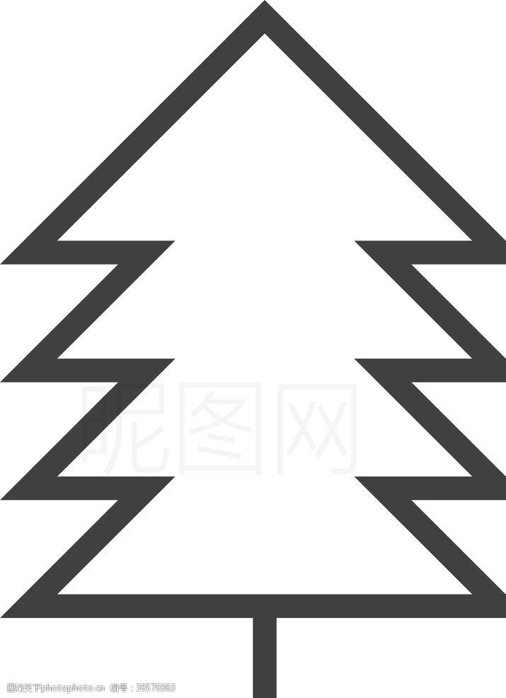 男女标志松树