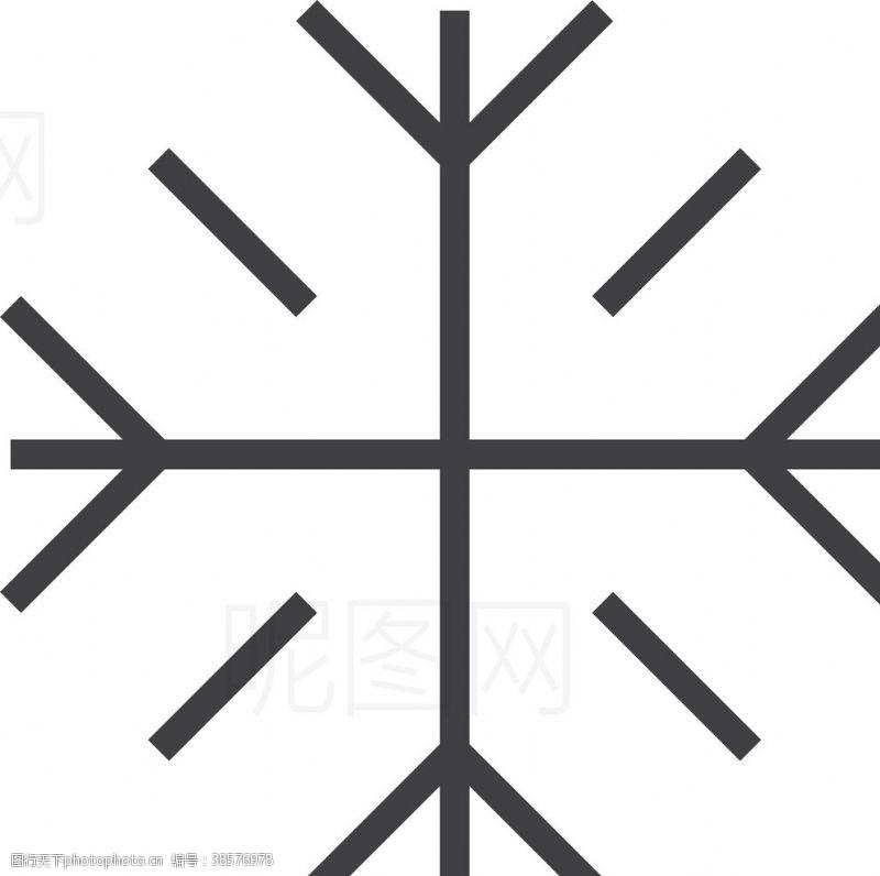 男女标志雪花