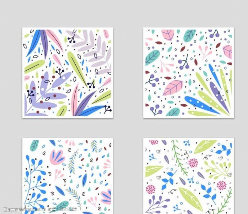 装饰画展板植物装饰画
