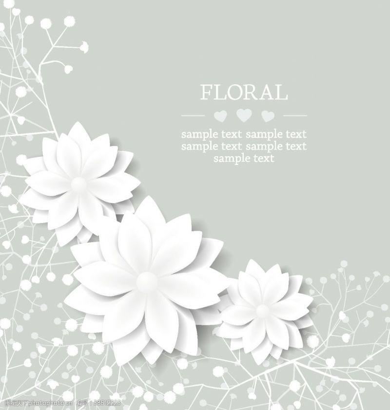 产品介绍ppt白色立体花朵背景