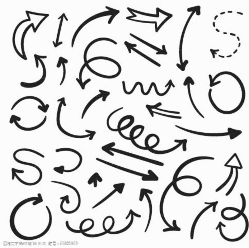 三角形标志 箭头图标图片
