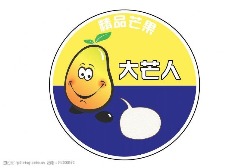 水果标签水果标签芒果贴纸商标