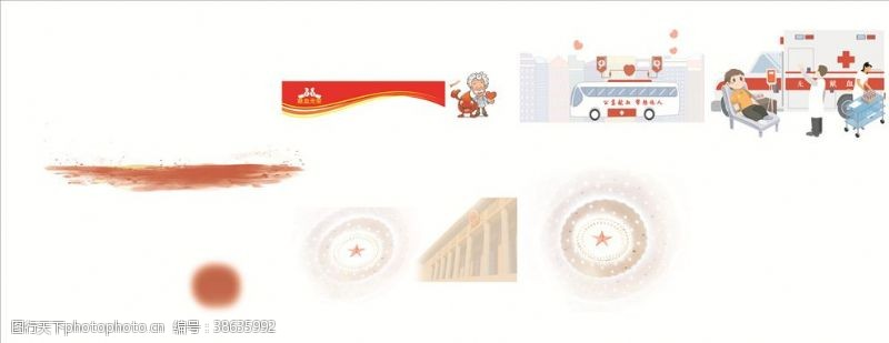 png透明底献血车大拇指天安门大会堂