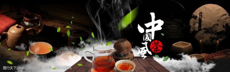 普洱茶中国茶香