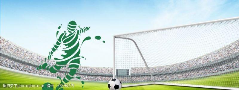 足球设计足球门
