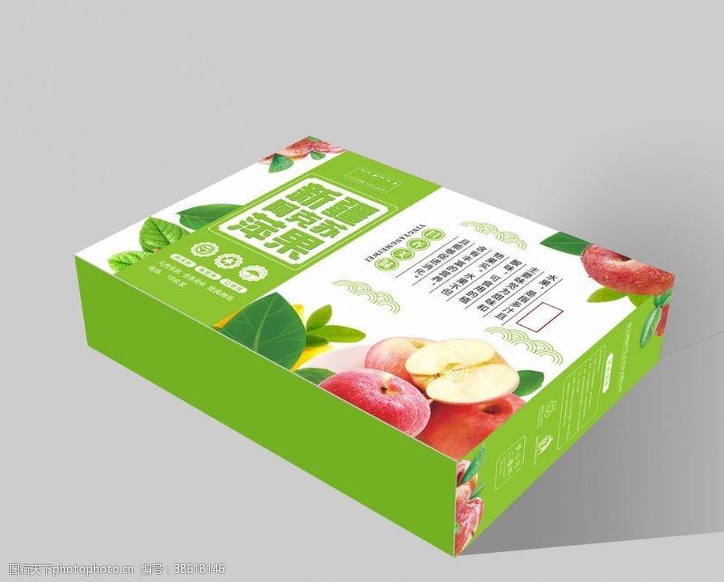 包装盒效果图海报