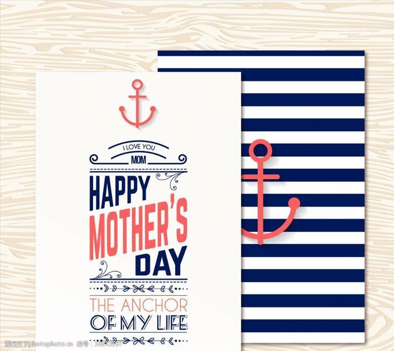 印刷术航海母亲节贺卡