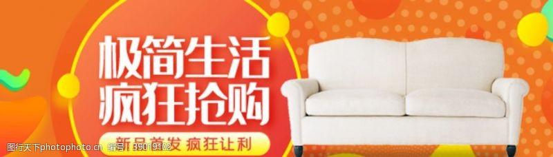 家居布艺 简约沙发新款沙发图片