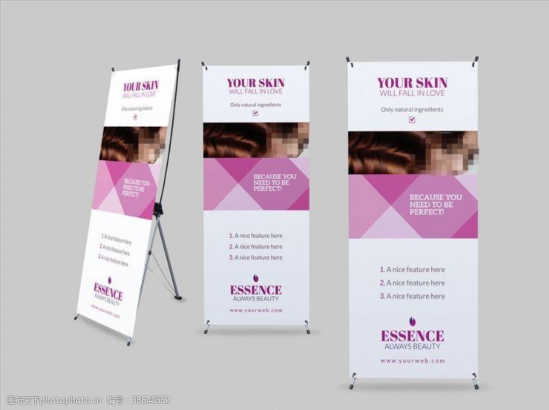 洗发水广告美容美发类易拉宝海报