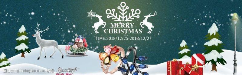 圣诞元旦宣传圣诞节快乐