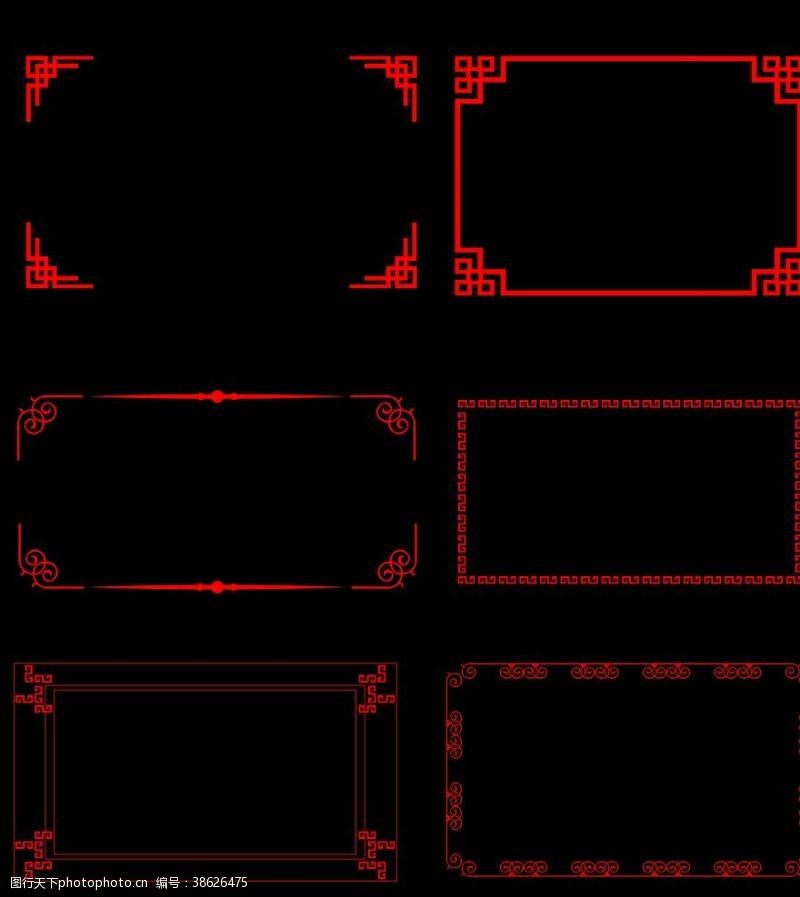 欧式画框中式边框