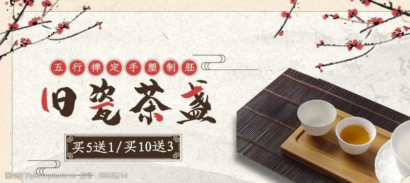 茶文化字体茶盏