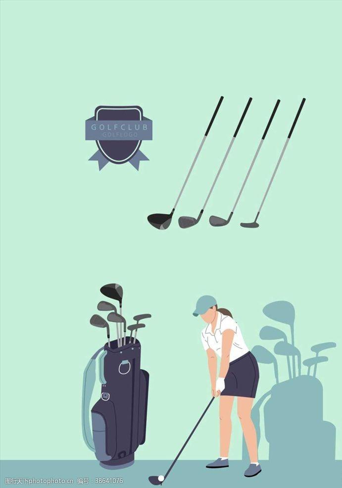 打球高尔夫球