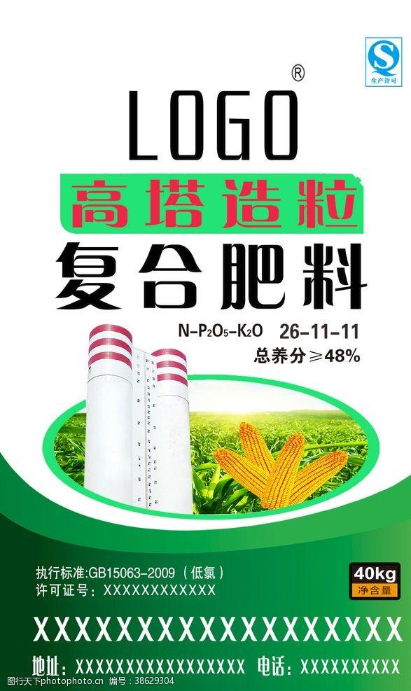 复合肥料高塔复合肥包装