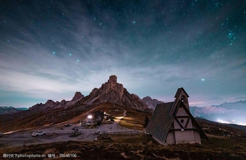 野外露营背景
