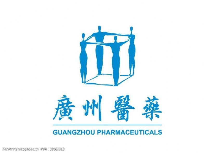 medical广州医药标志LOGO