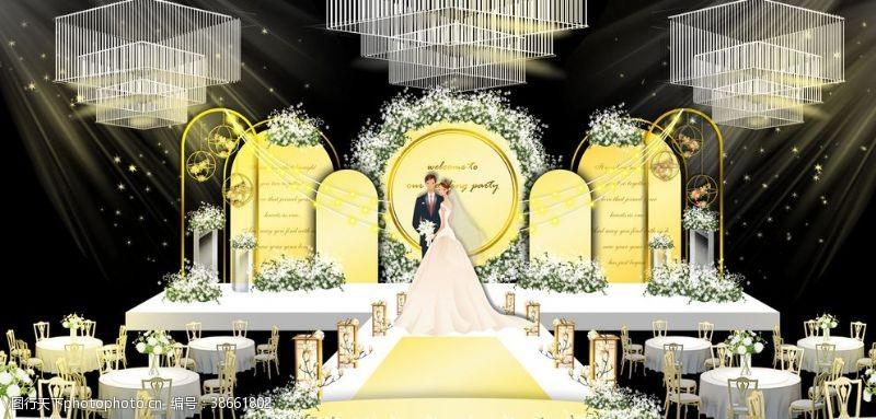 金色主题婚礼