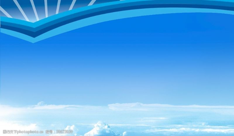 蓝色展板模板蓝色天空