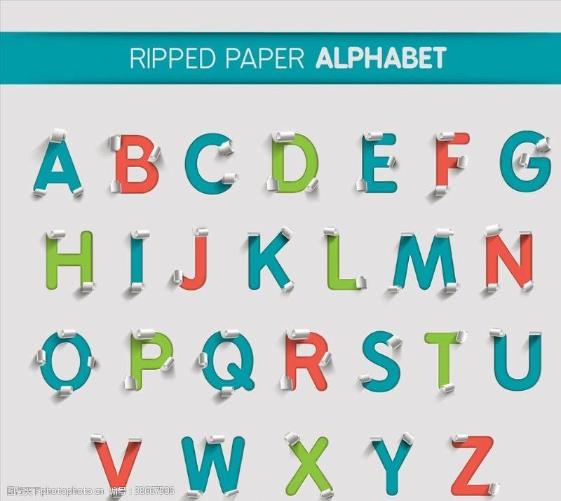 印刷术裂开纸张字母表