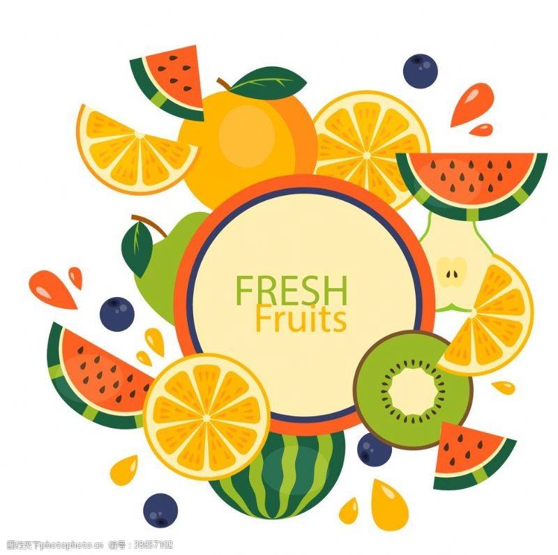 印刷适用彩色水果海报产品设计