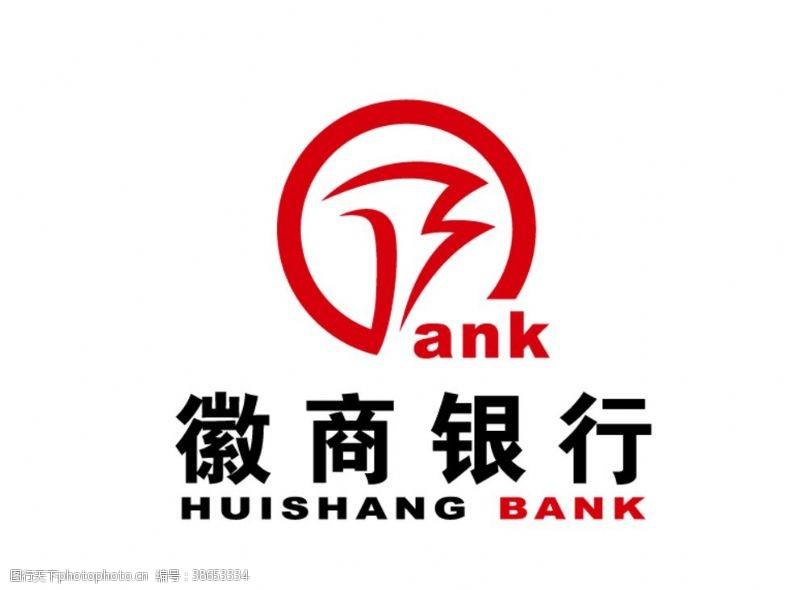 bank徽商银行标志LOGO