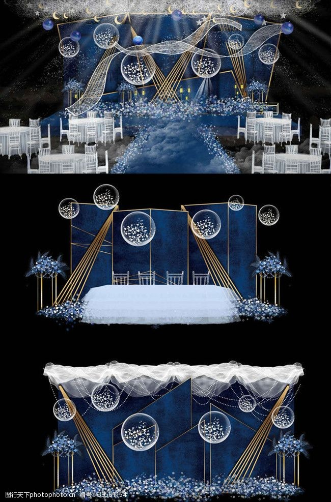 蓝白色简约蓝色主题婚礼舞台签到迎宾区图片