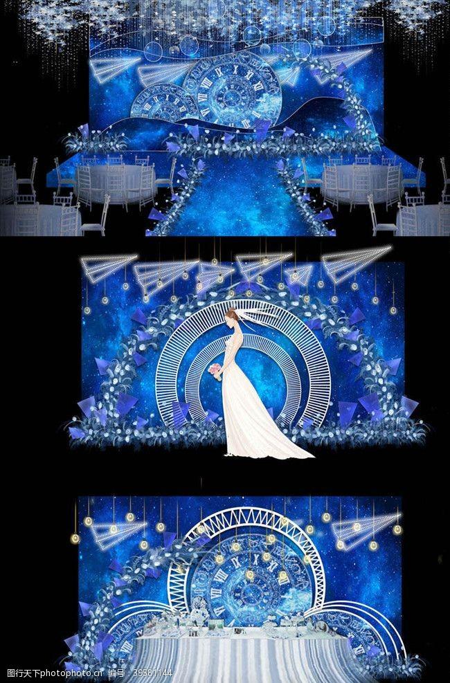 蓝白色浪漫蓝色星空主题婚礼舞台签到图片