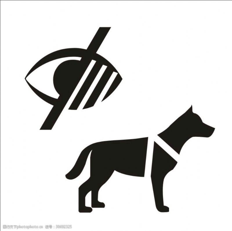 矢量图库导盲犬可进标识