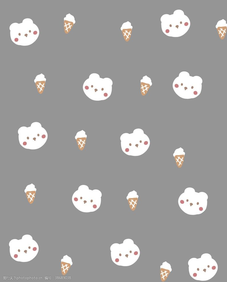手账素材卡通小熊冰淇淋小碎花