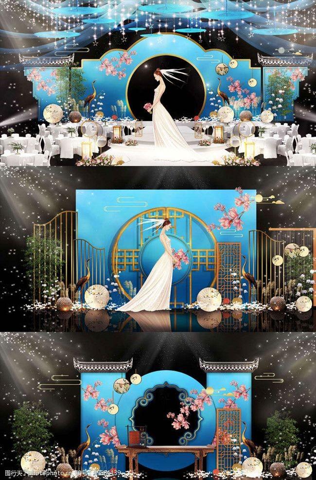 蓝白色蓝色中式婚礼舞台签到迎宾区图片