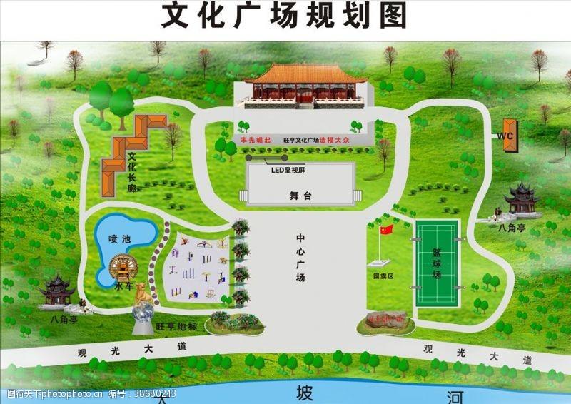 文化广场规划图