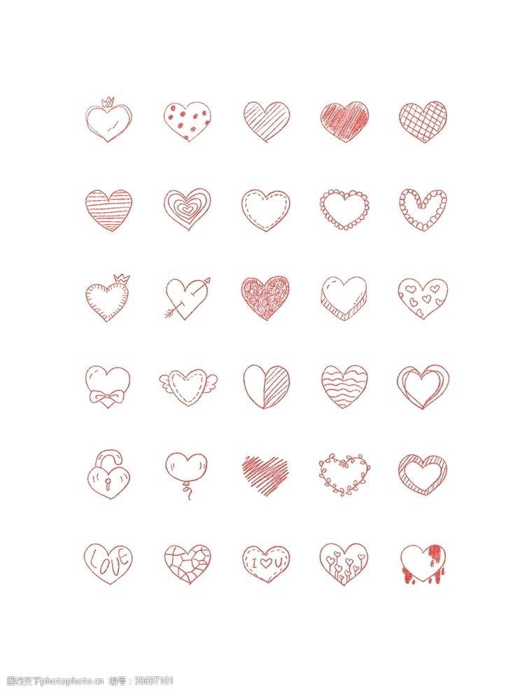 手账素材心形素材手绘可爱卡通小图标手账