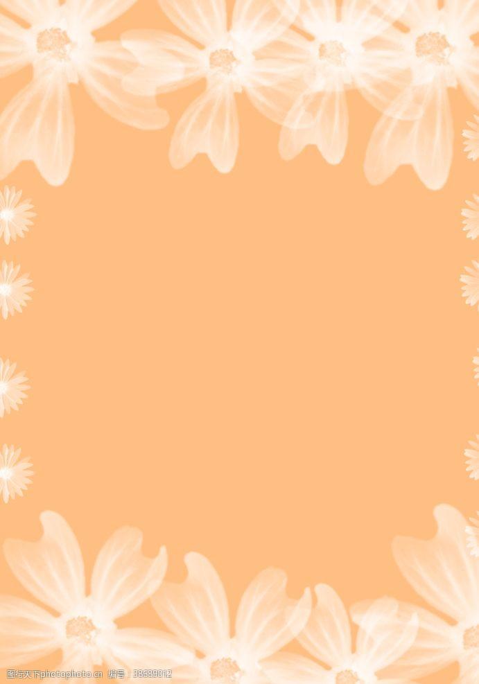 温馨底纹背景图