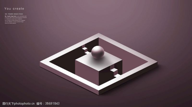 展台展示创意立体几何设计