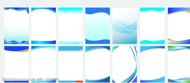 蓝色展板模板背景